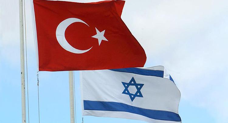 İsrail büyükelçiliğine atanacak isim belli oldu