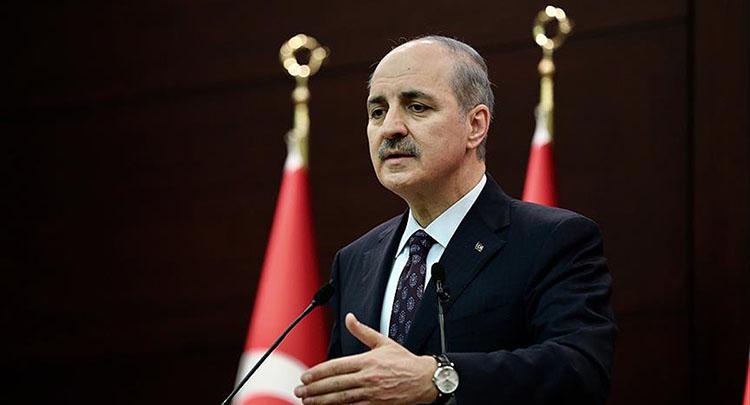 Trump yönetiminden Gülen'in iadesini temenni ediyoruz