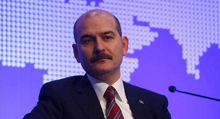 İçişleri Bakanı Soylu'nun amcası vefat etti